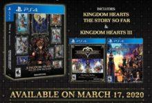 صورة الأعلان بشكل رسمي عن حزمة ألعاب Kingdom Hearts All-In-One Package .