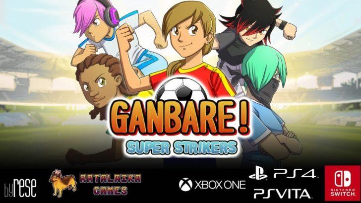 Photo of الكشف عن موعد إصدار لعبة Ganbare! Super Strikers .