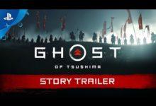 صورة شركة Sony تعلن بشكل رسمي عن موعد إصدار لعبة Ghost of Tsushima .