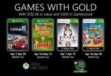 صورة الإعلان عن العاب Xbox Live Gold المجانية لشهر ابريل