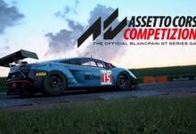 صورة الإعلان بشكل رسمي عن موعد إصدار لعبة Assetto Corsa Competizione لمنصة Xbox One