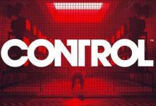 صورة استعراض تشويقي جديد للاضافة القادمة للعبة Control