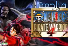 صورة مراجعة لعبة One Piece Pirate Warriors 4