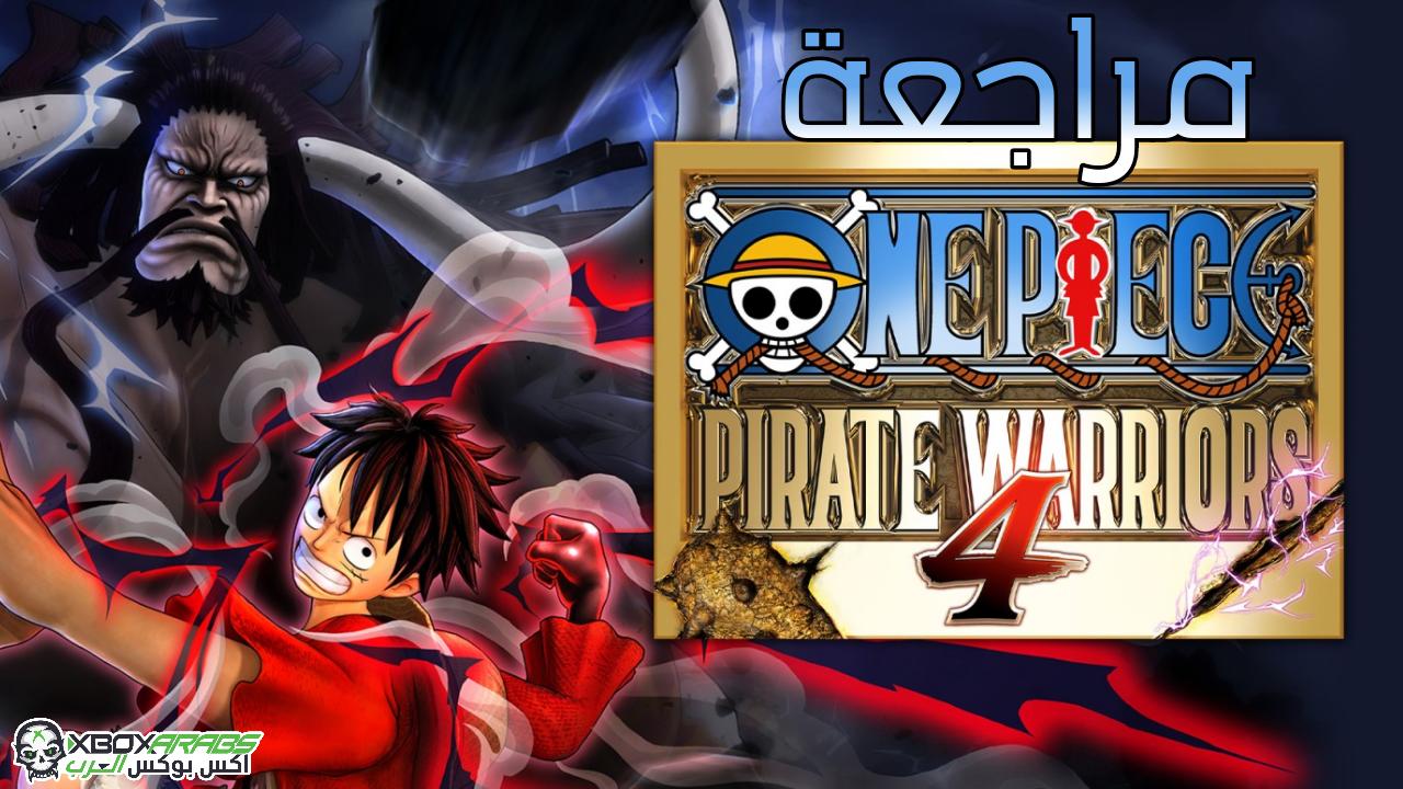 Photo of مراجعة لعبة One Piece Pirate Warriors 4