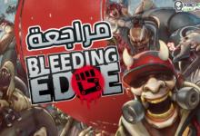 صورة مراجعة لعبة Bleeding Edge