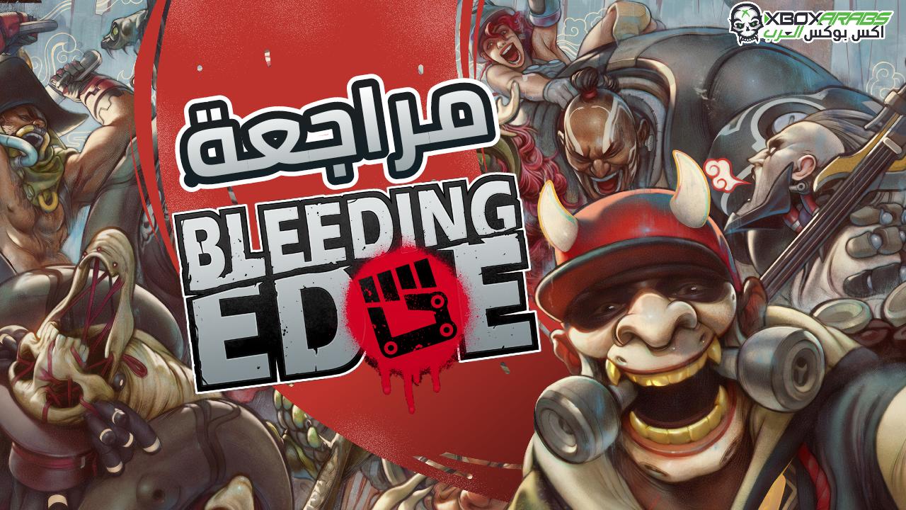 Photo of مراجعة لعبة Bleeding Edge
