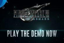 صورة نسخة الديمو من لعبة FinalFantasy VII Remake متوفرة الآن للتحميل من خلال متجر Playstation Store .