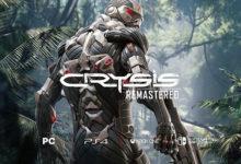 صورة الإعلان رسمياً عن لعبة Crysis Remastered .