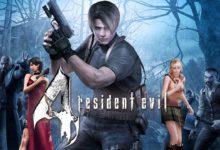 صورة هل تحتاج لعبة Resident Evil 4 إلى نسخة Remake جديدة ؟