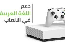 صورة دعم اللغة العربية في الالعاب