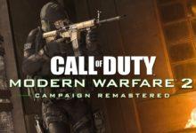 صورة شركة Activision توضح سبب غياب طور اللعب الجماعي بلعبة Call of Duty: Modern Warfare 2 Campaign Remastered .