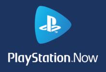 صورة إجمالي المشتركين بخدمة PlayStation Now يصل لأكثر من 2.2 مليون مشترك .