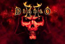 صورة إشاعة : لعبة Diablo 2 Remastered حقيقة والكشف عنها رسمياً خلال وقت قريب .