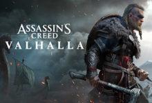 صورة رسمياً : لعبة Assassin's Creed Valhalla ستدعم خاصية Smart Delivery على جهاز Xbox Series X .
