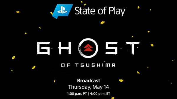 Ghost Tsushima SoP 05 12 20