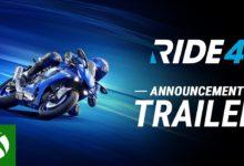 صورة الاعلان رسميا عن لعبة سباق الدراجات Ride 4