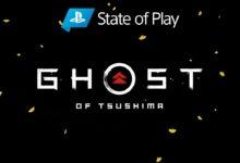 صورة رابط البث المباشر الخاص بحلقة State of Play الجديدة