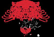 صورة لنتعرف على عصابة Tyger Claws من لعبة Cyberpunk2077 .