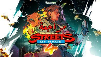 صورة مراجعة لعبة Streets of Rage 4