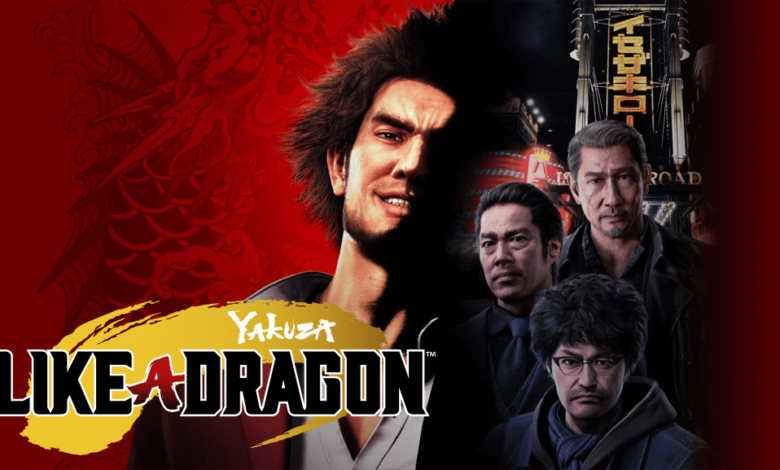 Yakuza Like a Dragon Title Cover 1024x577 1