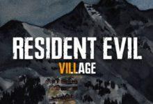صورة إشاعة : لعبة Resident Evil 8 ستقدم أكثر من شخصية قابلة للعب .