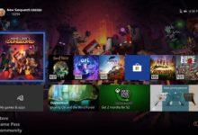 صورة اليك ابرز مايقدمه تحديث جهاز Xbox One الجديد