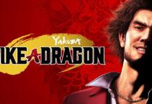 صورة الإعلان بشكل رسمي عن موعد إصدار لعبة Yakuza: Like a Dragon على منصات Xbox One و Xbox Series X .