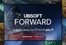 صورة دليلك الشامل لمشاهدة حدث Ubisoft Forward