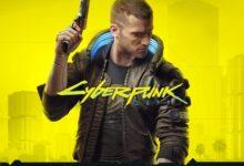 صورة الكشف عن خريطة لعبة Cyberpunk 2077