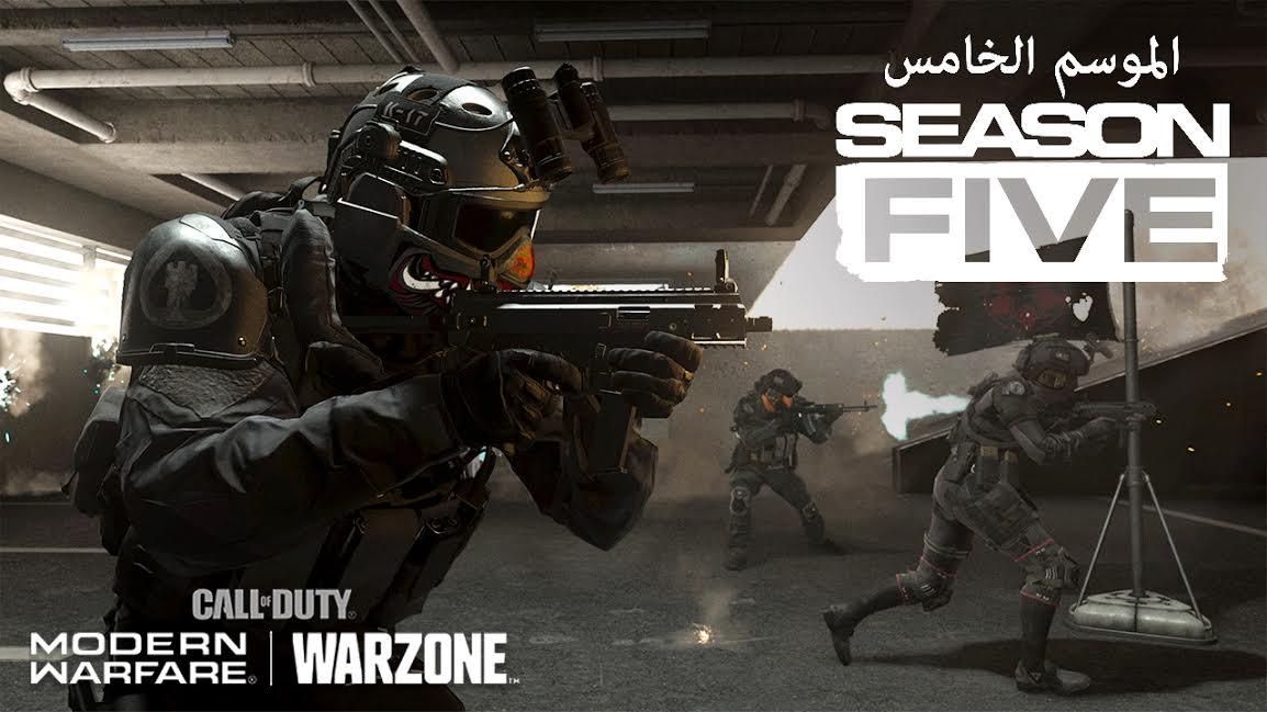 "Photo of Call of Duty Warzone الإعلان التشويقي للموسم الخامس ""جماعة الظل """
