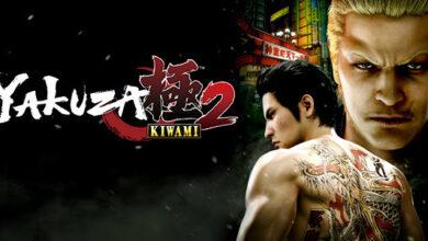 صورة لعبة Yakuza Kiwami 2 متوفرة الآن على خدمة Xbox Game Pass !
