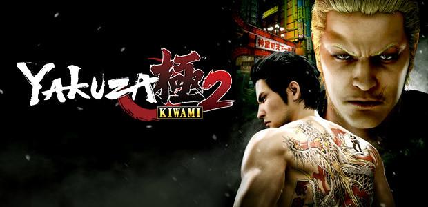 Photo of لعبة Yakuza Kiwami 2 متوفرة الآن على خدمة Xbox Game Pass !