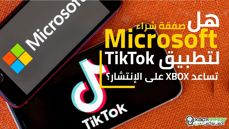 Microsoft buying TikTok Help XBOX
