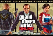 صورة هناك نسخة مستقلة من لعبة Grand Theft Auto Online ستصدر خصيصاً لأجهزة الجيل القادم.