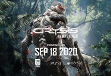 صورة الإعلان بشكل رسمي عن موعد إصدار لعبة crysis: remastered على منصة Xbox One.