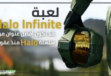 Halo Infinite Best Halo Ever