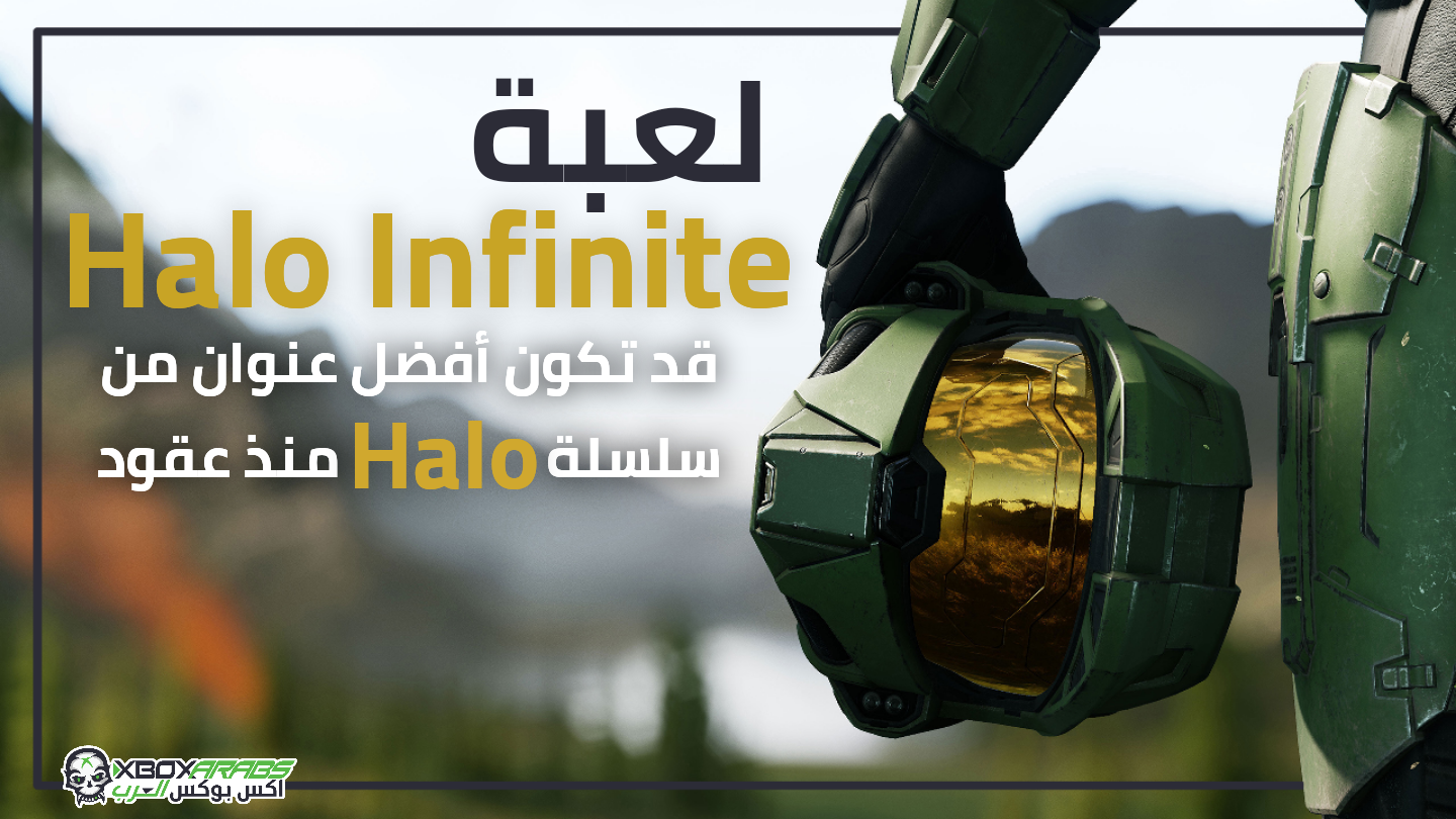 Halo Infinite Best Halo Ever