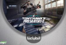 صورة انطباعاتنا عن لعبة Tony Hawk's Pro Skater 1 +2