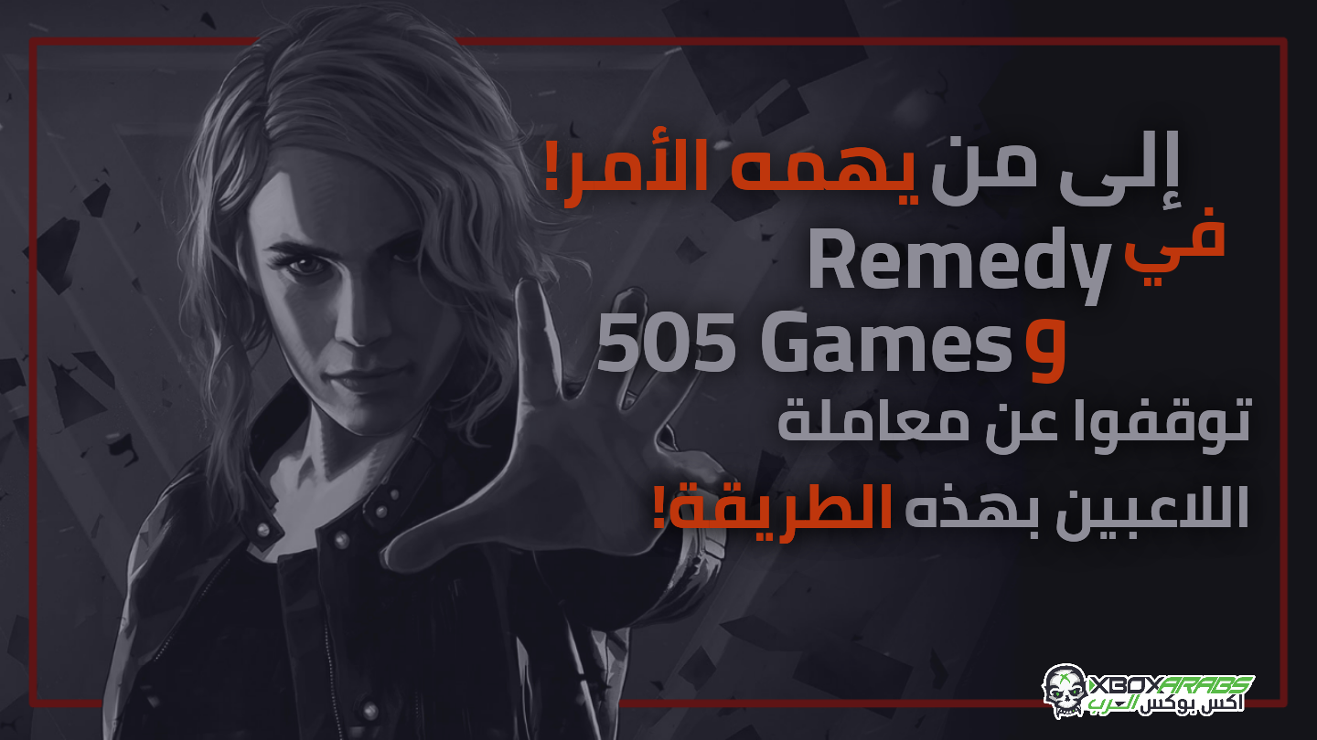 Remedy and 505 Games