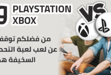 صورة Xbox و PlayStation من فضلكم توقفوا عن لعب لعبة التحدي السخيفة هذه!