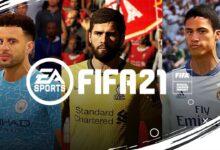 صورة استعراض جديد للعبة FIFA 21 القادمة