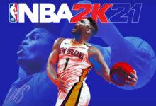 صورة ستحصل على نسخة مجانية لأجهزة الجيل القادم في حال شرائك لنسخة Mamba Forever Edition من لعبة NBA 2K21.