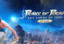 صورة رسمياً Remake لعبة Prince of Perisa قادم في يناير 2021 !