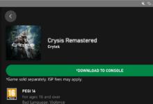 صورة بإمكانك تحميل الألعاب قبل شرائها من خلال برنامج Xbox App الجديد .