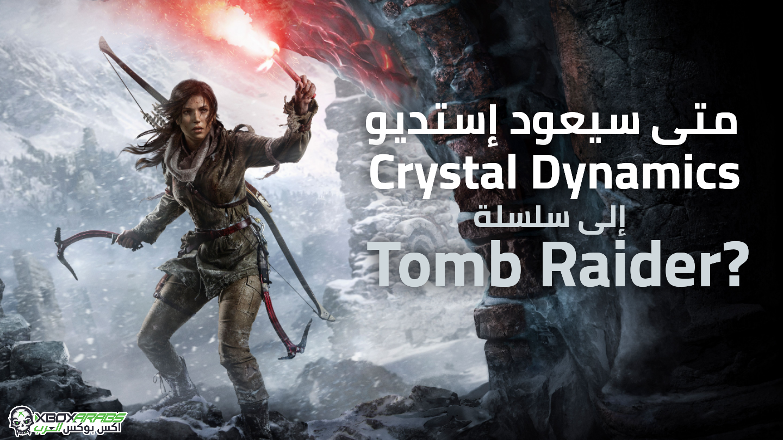 Crystal Dynamics Return to Tomb Raider