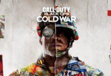 صورة مقطع مسرب من طور اللعب الجماعي التابع للعبة Call Of Duty Black Ops Cold War .