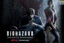 صورة شبكة Netflix تعلن عن مسلسل Resident Evil: Infinite Darkness