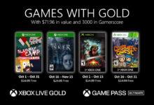 صورة الإعلان رسمياً عن الألعاب القادمة لخدمة Xbox Live Gold لشهر أكتوبر .