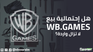 WB Games For Sale
