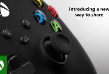 صورة هكذا يعمل زر Share Button الجديد على Series X